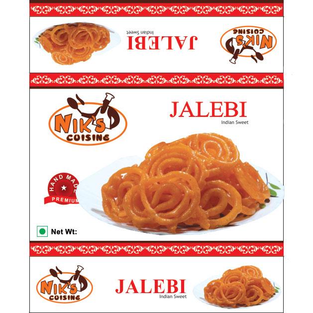ג'לבי - הקינוח ההודי המסורתי. להשיג ברשת חנויות מהרג'ה.