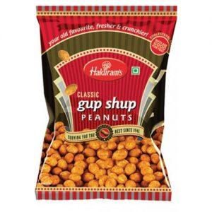חטיף בוטנים הודי מסורתי - Gup Shup
