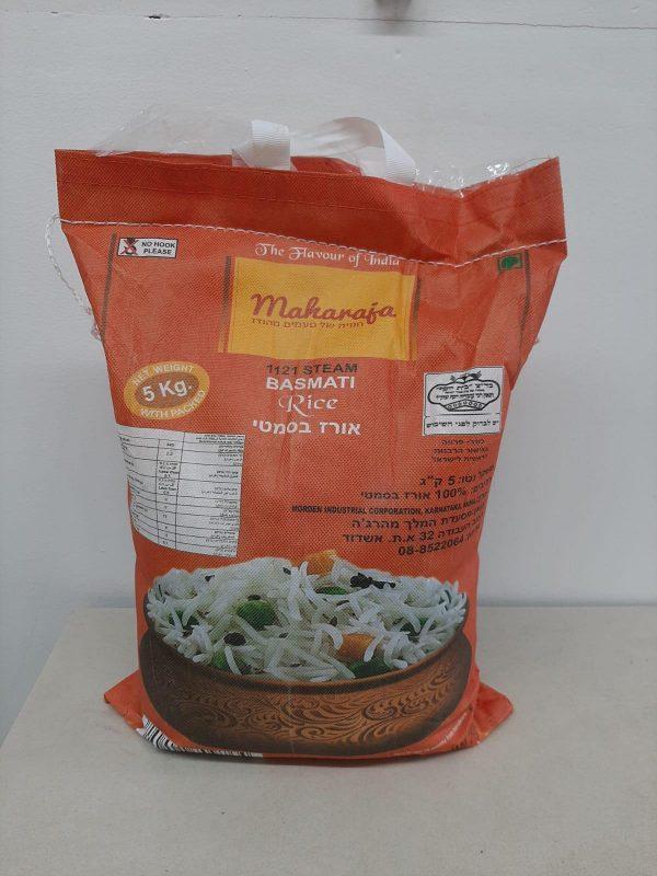 אורז בסמטי 2